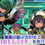 Etrian Odyssey V Character Creation Video, Official Website Updated