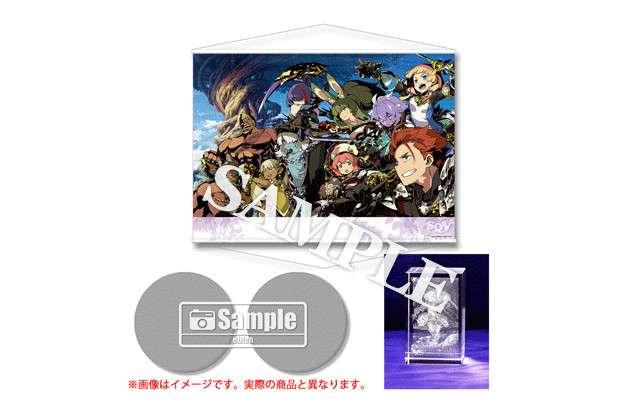 EOV Famitsu DX Pack
