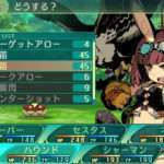 New Etrian Odyssey V Screenshots, Character Art, Gender Ambiguity