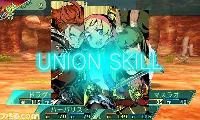 EOV Union Skill
