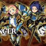 Etrian Odyssey V Fencer Class Introduction Video