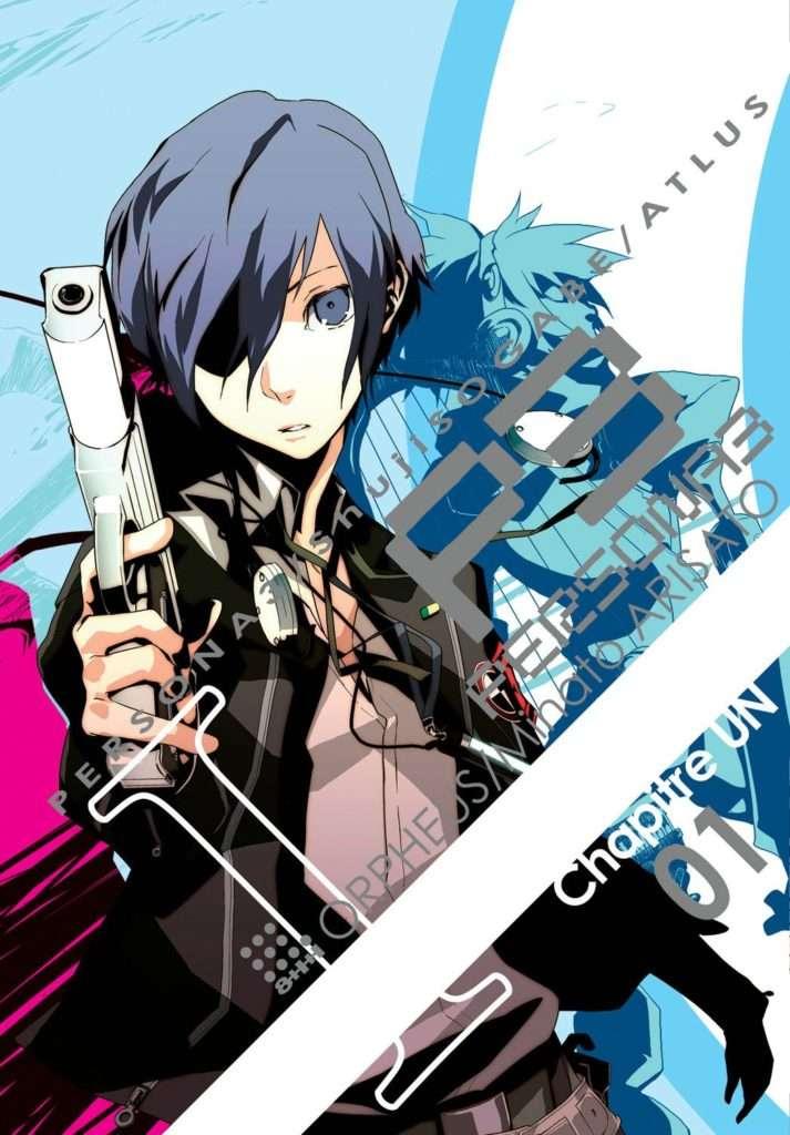Persona 3 Manga Volume 1