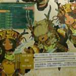 Etrian Odyssey V Scans Feature New Class Designs [Update]