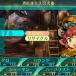 Sega Raw Live Stream to Feature Etrian Odyssey V on May 31