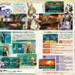 Etrian Odyssey V Famitsu #1432 Scans