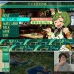 New Etrian Odyssey V Gameplay Featuring Character Customization, Menu Navigation