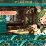 New Etrian Odyssey V Screenshots and Character Artwork Feature Master Skills, Facilities