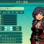 Etrian Odyssey V Famitsu Preview for Race Class Change, Legendary Names