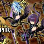 Etrian Odyssey V Reaper and Necromancer Class Introduction Videos
