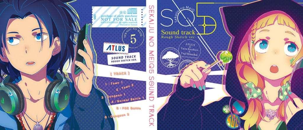 EOV Soundtrack