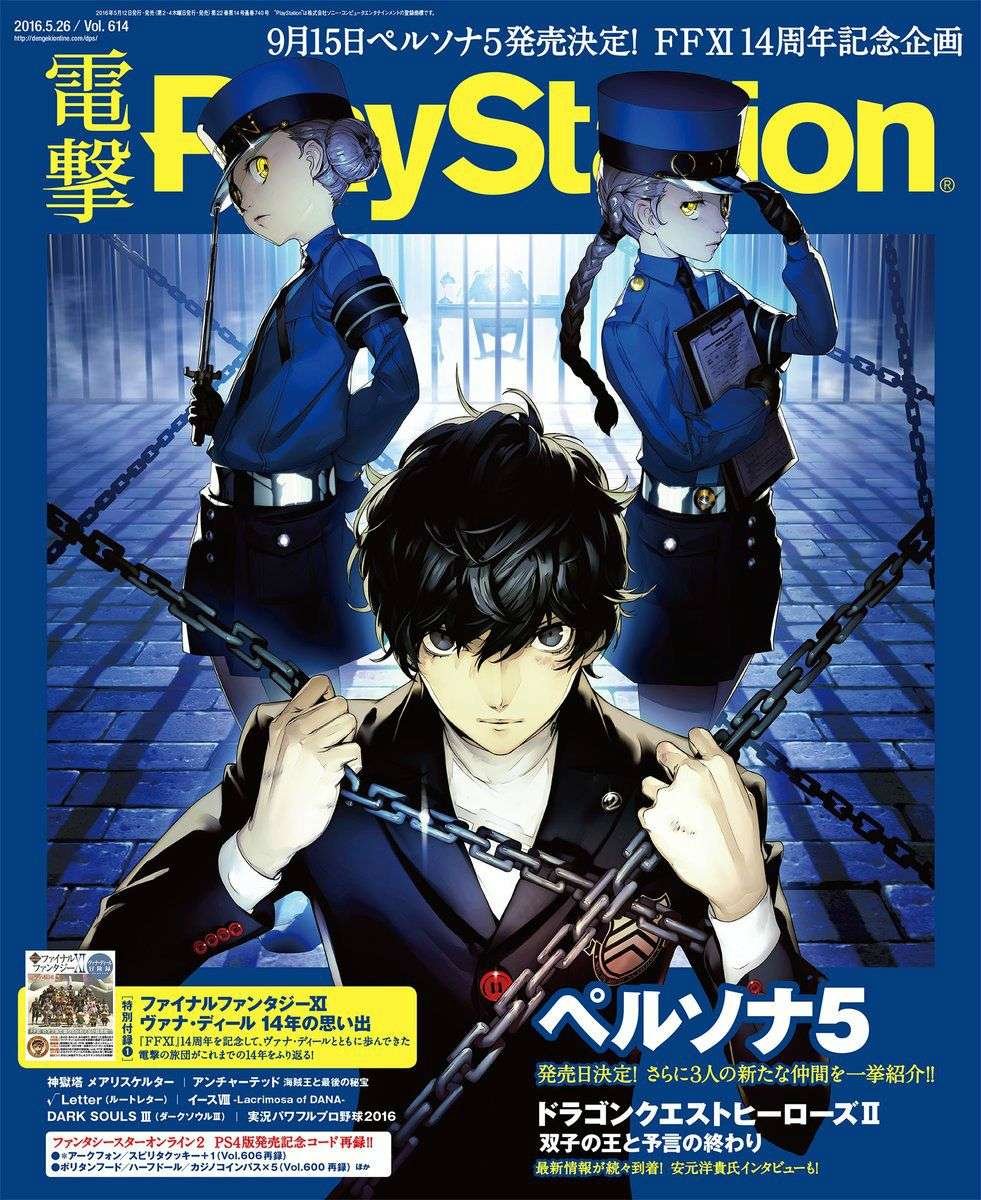 Persona 5 Dengeki PlayStation Vol. 614