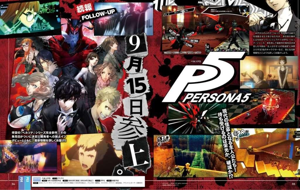 P5 Famitsu - 00072