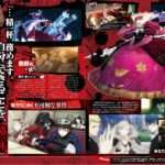 Persona 5 Famitsu Issue #1432 High-res Scans