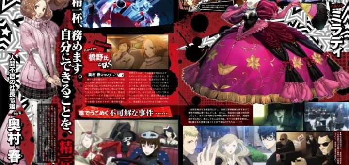 P5 Famitsu - 00078