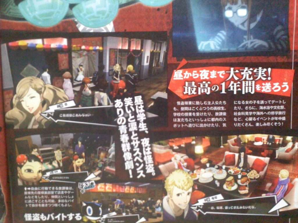 P5 Scan