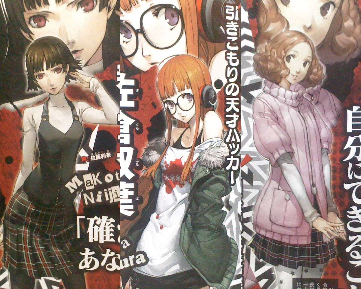 Persona 5 Famitsu Scans Feature New Character And Art