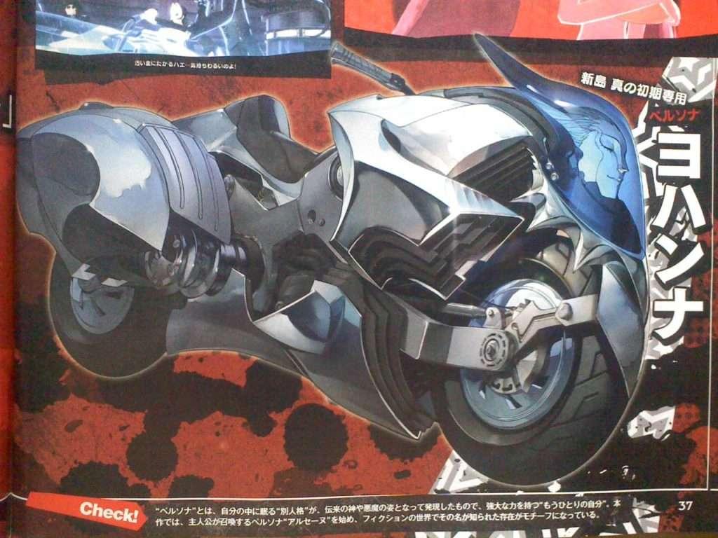 Persona 5 Famitsu Scan (3)