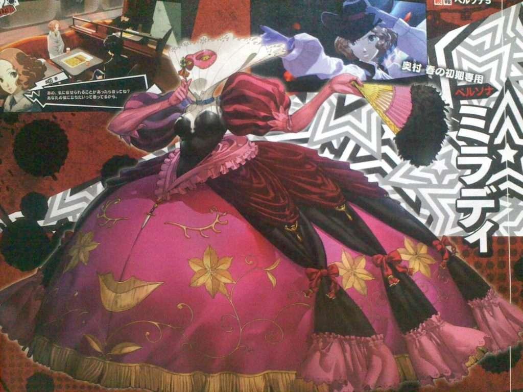 Persona 5 Famitsu Scan (9)
