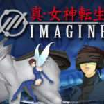 Last Moments of Shin Megami Tensei: Imagine Footage