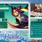 Etrian Odyssey V Battle Theme, Character Customization Footage