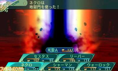 Ghost Exploding Necromancer master skill: Hell Gate
