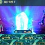 Etrian Odyssey V New Information on Master Skills and Titles, Screenshots, Class Colors