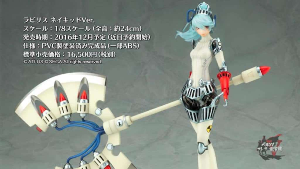 Labrys Naked Release Date