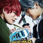 Persona 4 Arena Ultimax Stage Show Key & Character Visuals, Merchandise