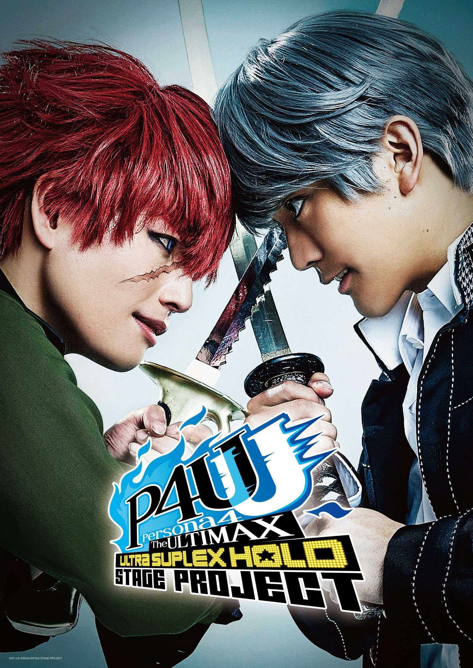 Persona 4 Arena Ultimax Stage Show Key Amp Character Visuals