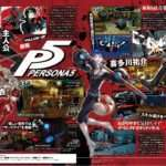 Persona 5 Famitsu Scans Feature Battle Gameplay, New Phantom Thief Art