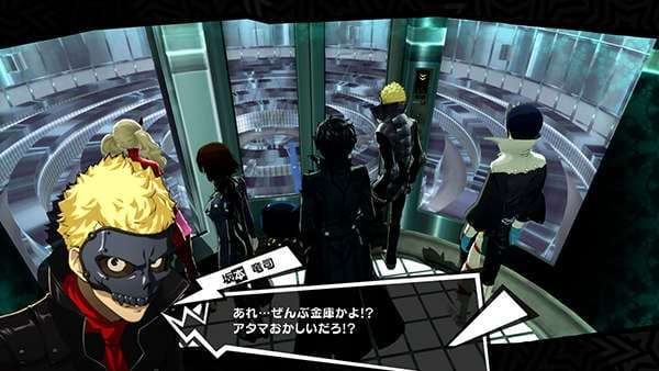 [Image: P5-Screens-18.jpg]
