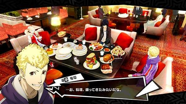 [Image: P5-Screens-21.jpg]