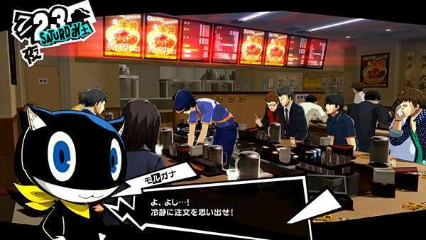 [Image: P5-Screens-22.jpg]