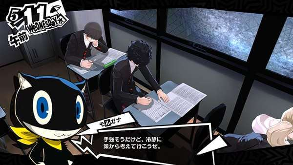 [Image: P5-Screens-23.jpg]