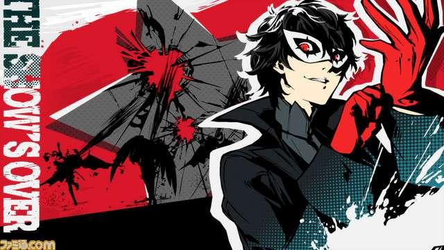 Persona 5 Battle 1