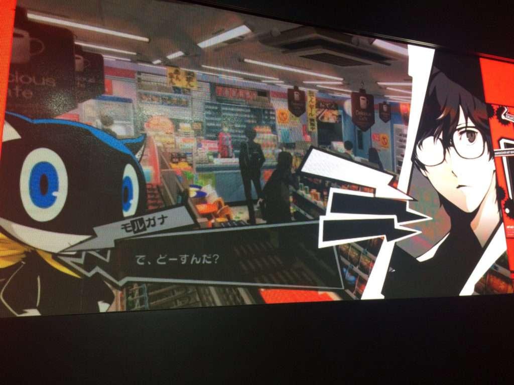 Persona 5 E3 2016 (2)