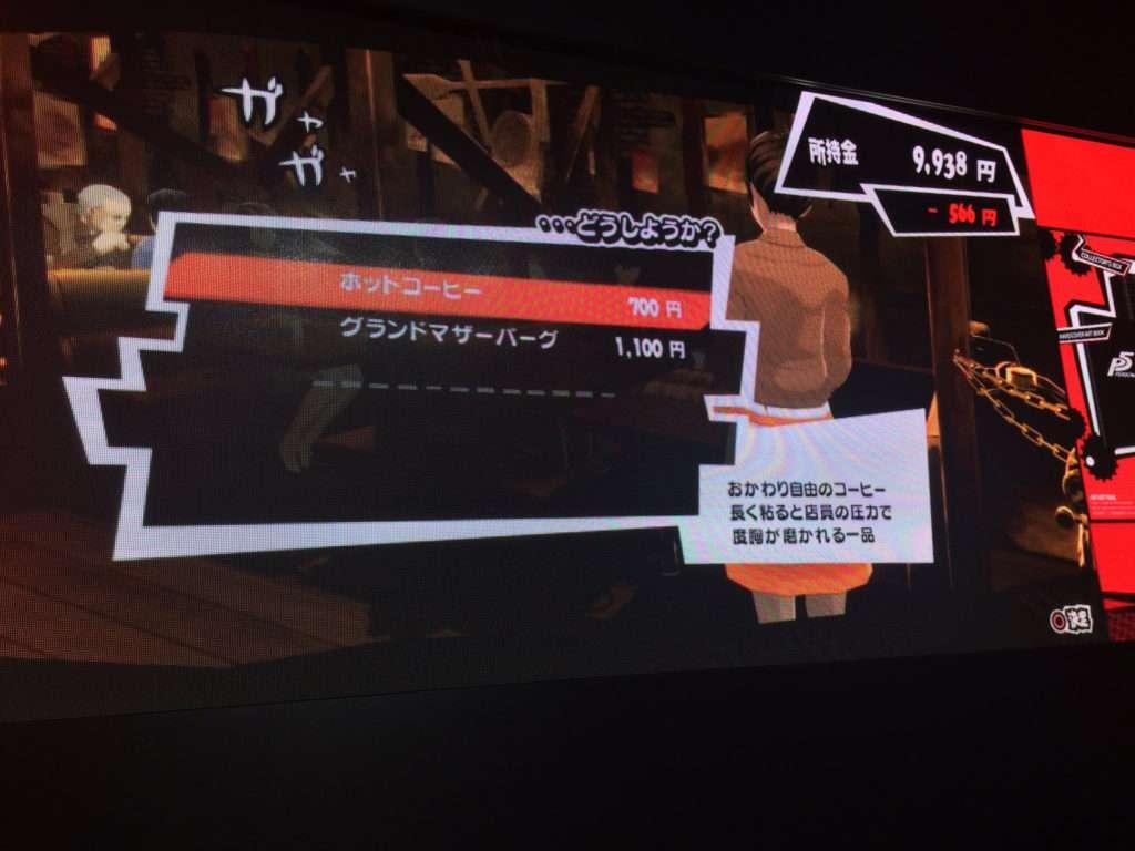 Persona 5 E3 2016 (3)