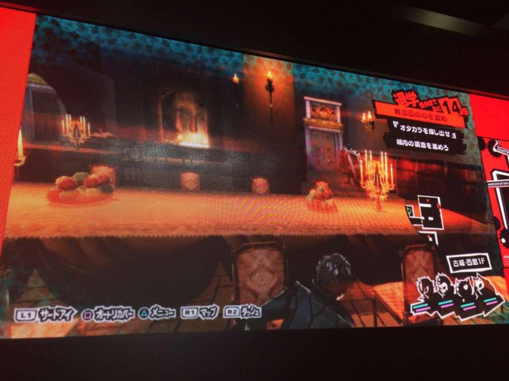 Persona 5 E3 2016 (4)
