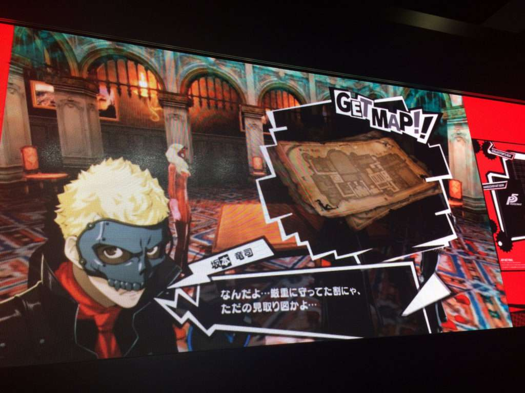 Persona 5 E3 2016 (6)