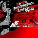 Persona 5 'Take the Treasure' Premium Event Announced for July 19