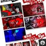 Persona 5 Amazon Japan Pre-order Bonus Special Theme and Avatar Set
