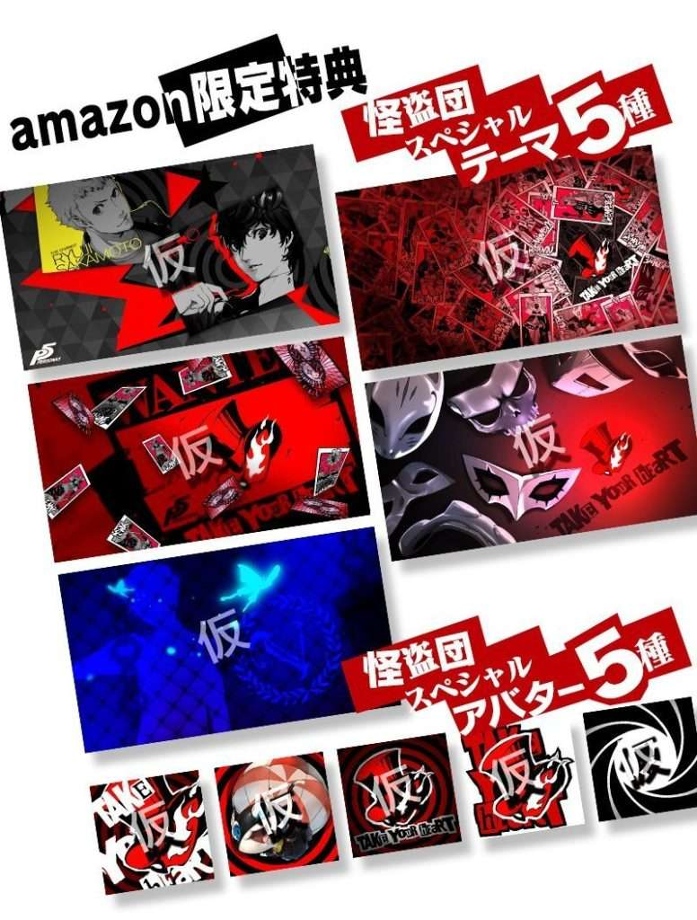 Persona 5 Theme and Avatars