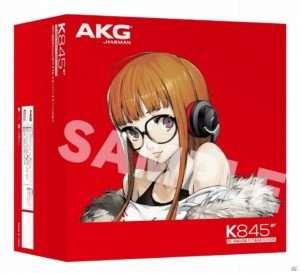 AKG P5 Headphones