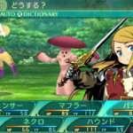 Etrian Odyssey V DLC Schedule, Famitsu Preview