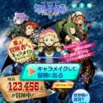 Etrian Odyssey V Launch Stream Announced for July 30, Character Creator Campaign