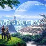 Etrian Odyssey V: The End of the Long Myth TV Commercial