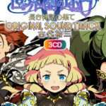 Etrian Odyssey V Original Soundtrack Announced for September 28, 2016