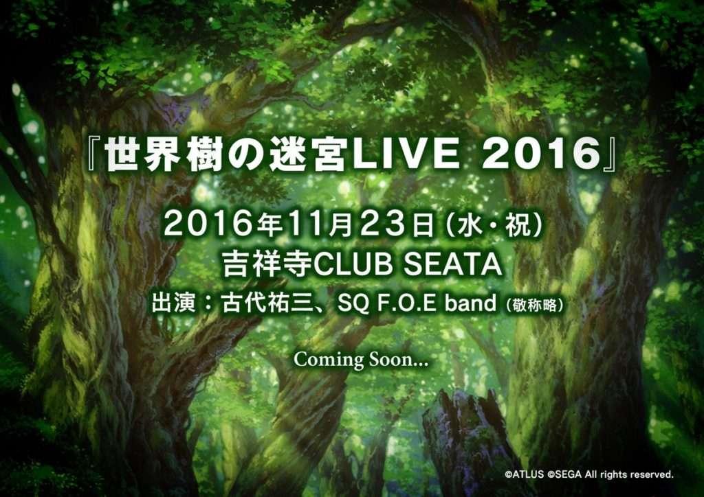 Etrian Odyssey LIVE 2016