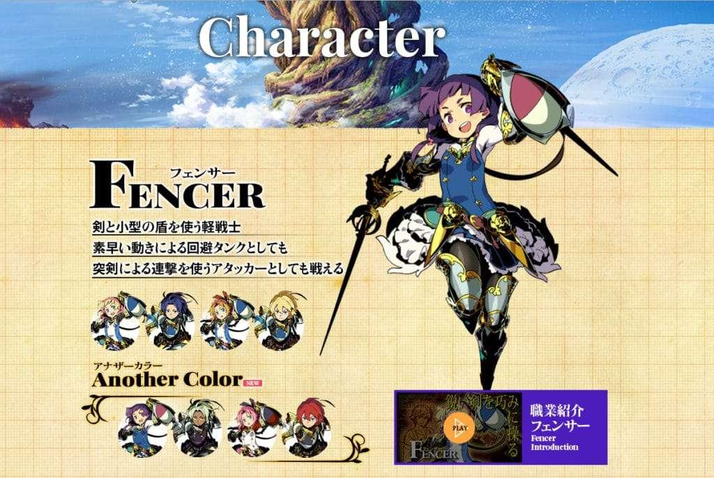 Fencer Alternate Color