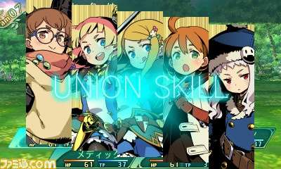 Gunner DLC Union Skill